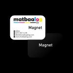 matbaalog-magnet-baski-08